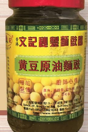 文記 - 微辣黄豆原油麵豉醬 398g