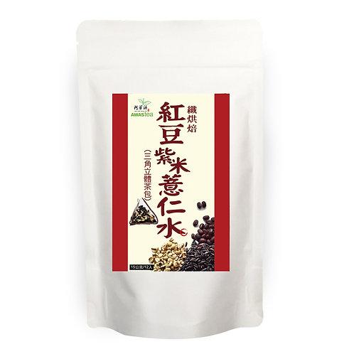 阿華師 - 紅豆紫米薏仁水 15g x 12包