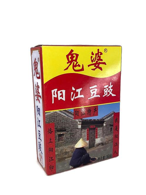 天然優品 - 陽江特產 - 傳統工藝鬼婆豆豉 360g