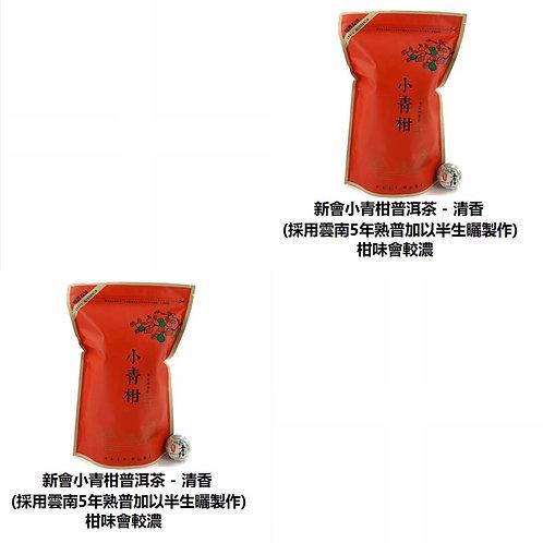 陳皮世家 - 新會小青柑普洱茶 - 清香 300g x 2