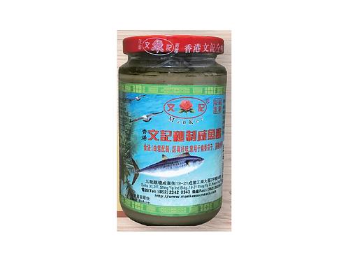 文記 - 秘製鹹魚醬 398