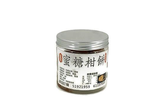 陳皮世家 - 新會蜜餞柑餅 262克