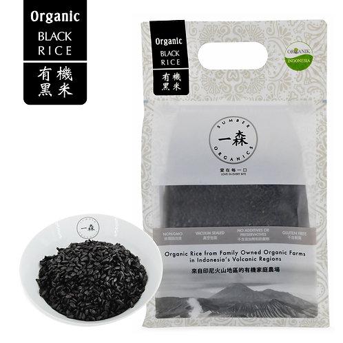 一森 - 純天然火山有機黑米 1公斤裝