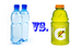 Sports Drinks vs Water. Before, during and after exercise.