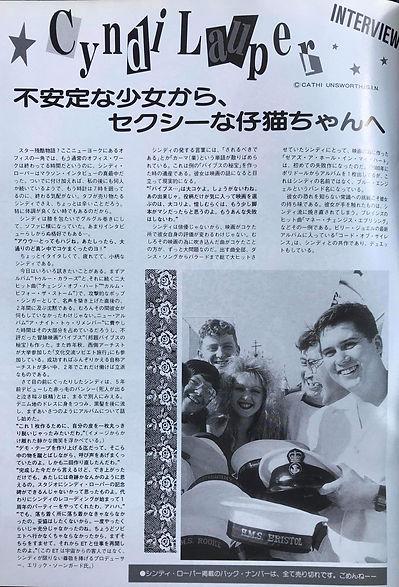 Cyndi Lauper Special Photo Magazine (1).