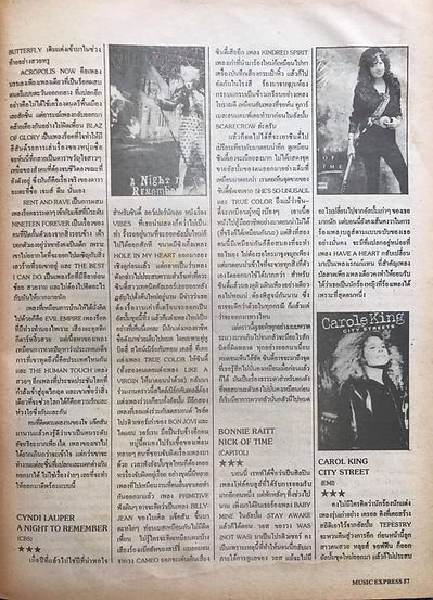 Music Express 1988.jpeg