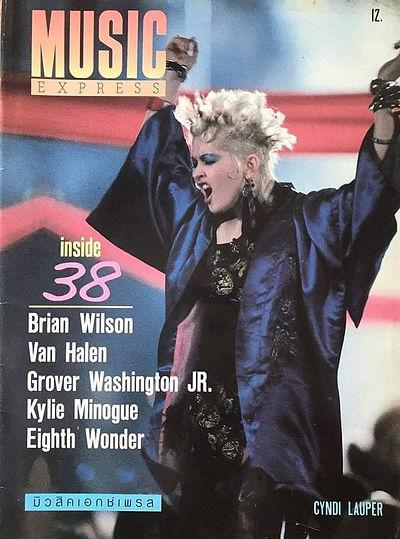 Music Express 1988 Thailand.jpeg