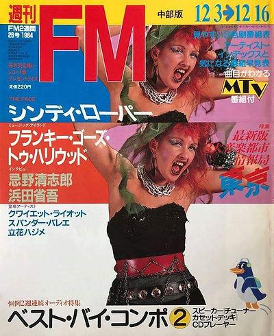 Dec 1984 Japan.jpeg