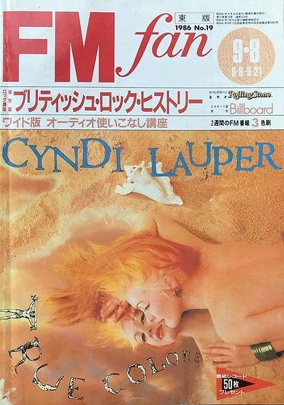 FM fan 1986 Japan.jpeg