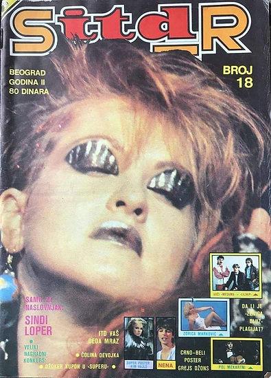 SUPER ITD 1984 Croatia - Yugoslavia.jpeg