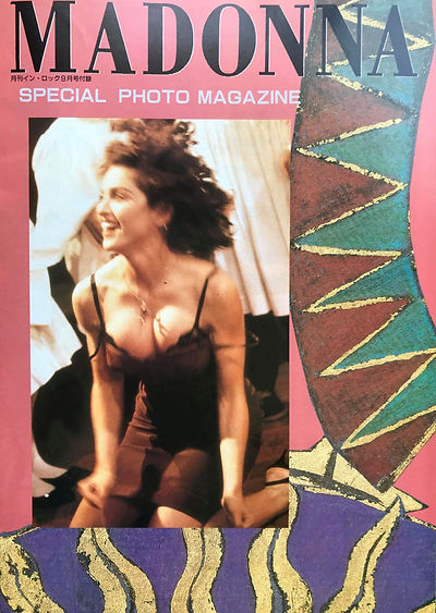 Cyndi Lauper Special Photo Magazine (7).