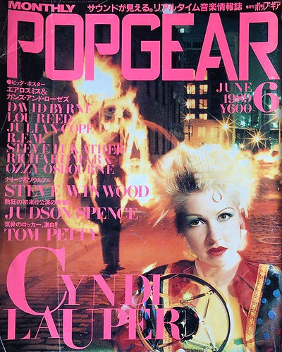 Pop Gear June 1989 Japan.jpeg