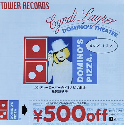 Domino's menu (1).jpg