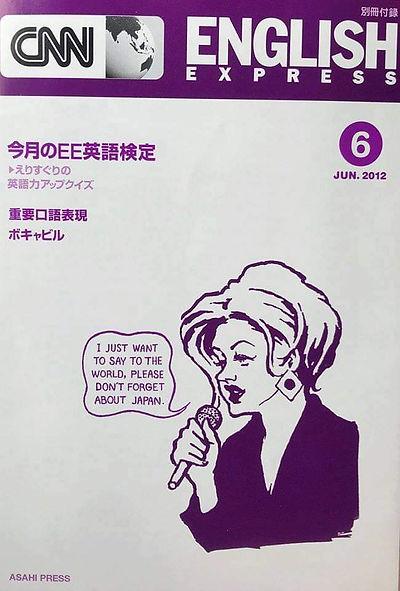 CNN English Express June 2012 Japan (Pur