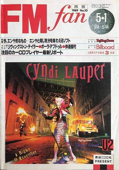 FM Fan May 1989 Japan.jpeg