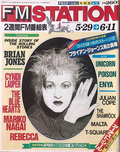 FM Station May 1989 Japan.jpeg