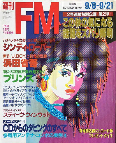Fm Sept 1986 Japan.jpeg