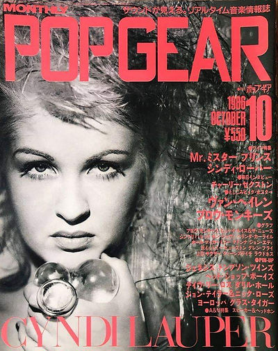 Pop Gear Oct 1986 Japan.jpeg