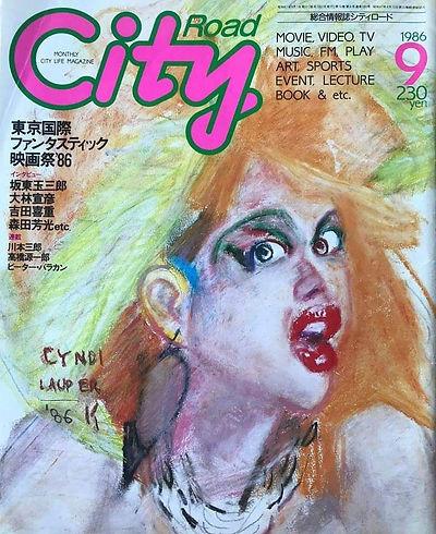 City Road Sept 1986 Japan.jpeg