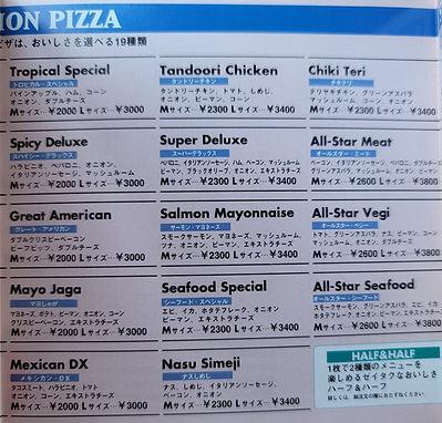 Domino's menu (3).jpg