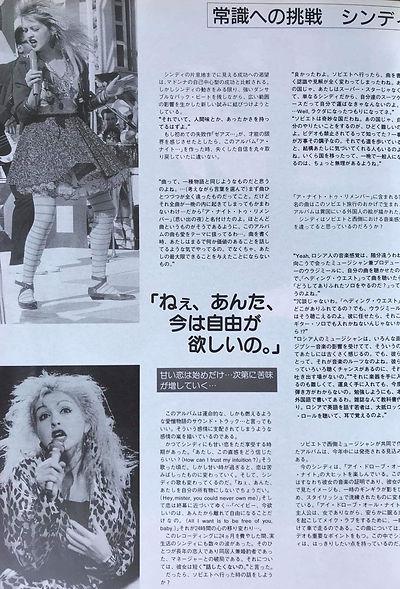 Cyndi Lauper Special Photo Magazine (6).