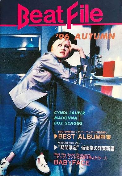 Beat File Autumn 1996 Japan.jpeg