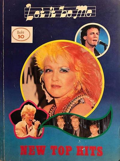 Let It Be Me 1985 Thailand.jpeg