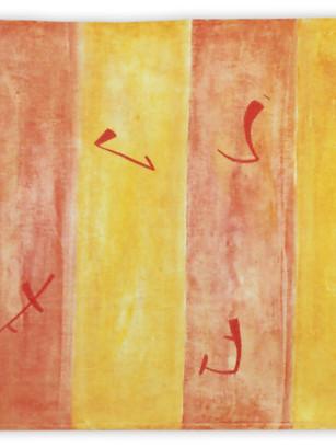 1972_Paaaaan1col.priv.jpg