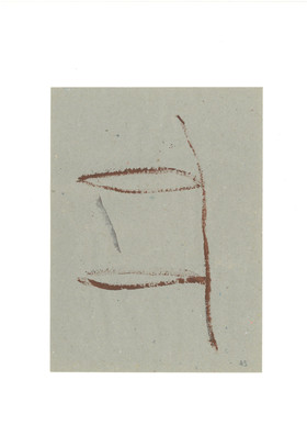 Dm12.jpg