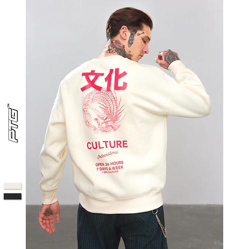 International Culture Sweatshirt