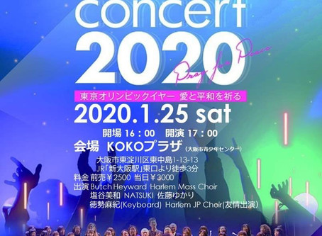 Harlem Mass Choir Concert 2020 出演