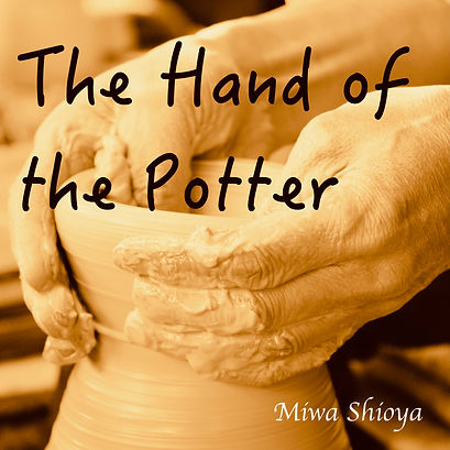 the hand of the potter 配信用写真2 2.jpg