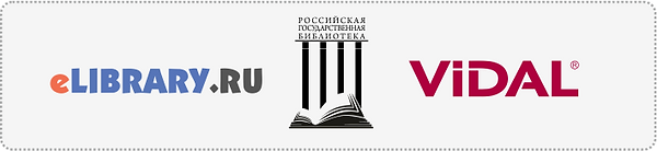 плашка для исследований ЭРАКОНД _ ЛОГОТИ
