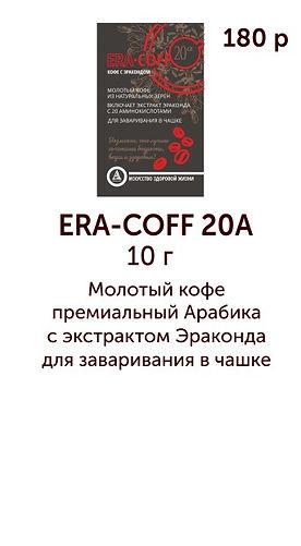 Кофе JPG.jpg