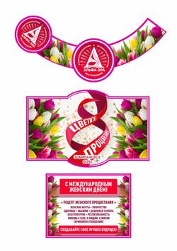 ЭТИКЕТКА ШАМПАНСКОЕ 8 марта