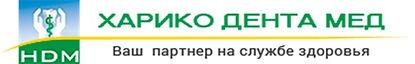 Логотип Харико.jpg