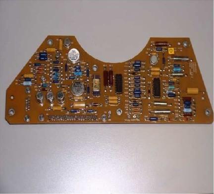 Amcom Mirror Servo CCA (BFVS)
