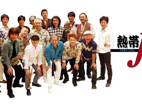 Nettai Gakudan (Tropical Jazz Big Band): Oriente En Fuego