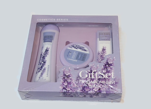 Herbs Of Bulgaria Lavender gift set