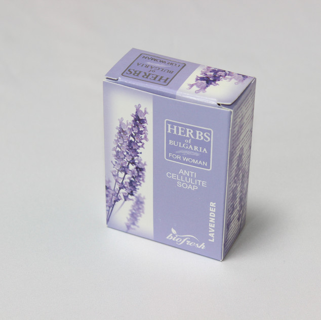 Herbs of Bulgaria lavender anti-cellulite soap