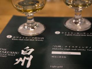 Como um cara que não bebe uísque ganhou o dia numa destilaria japonesa
