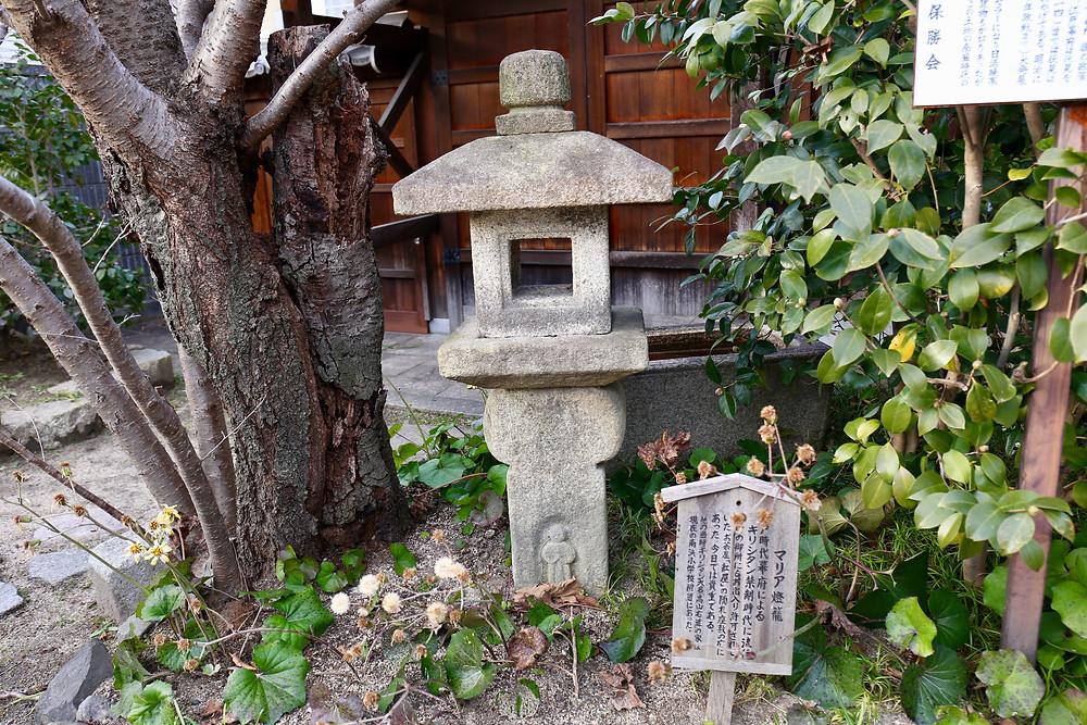 Lanterna fica numa das pontas do jardim.