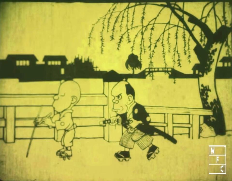 """O lançamento de """"Namakura-katana"""" foi usado como marco de origem da animação japonesa."""