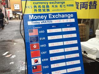 Afinal, vale a pena trazer ienes do Brasil?