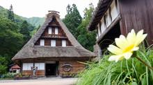 Gokayama: uma pérola escondida das montanhas