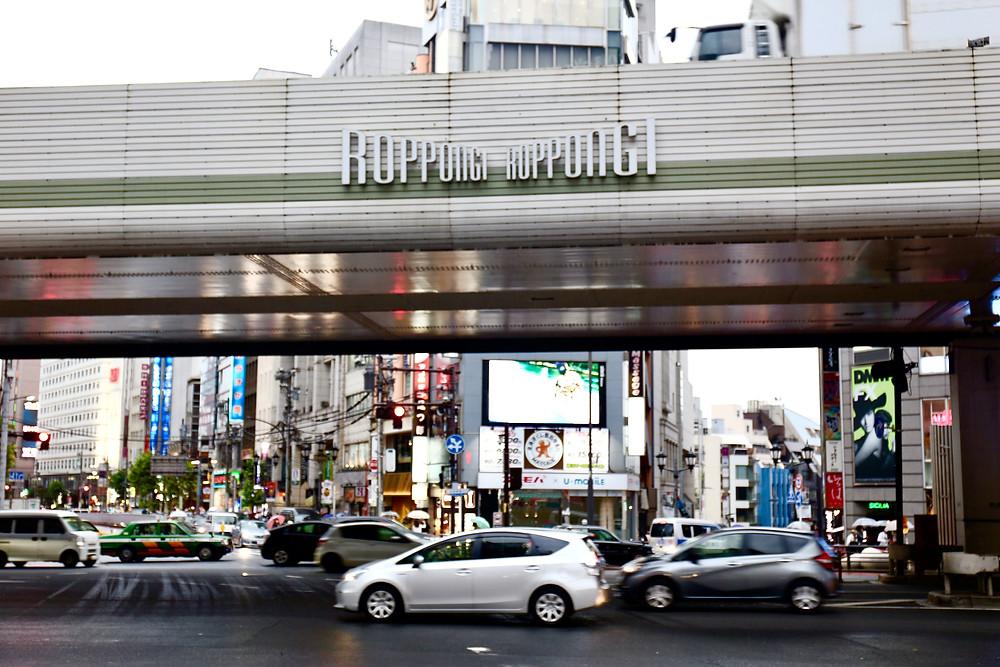 Roppongi é um dos bairros que mais atrai os estrangeiros residentes em Tóquio.