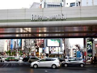 Um Rolê Artístico em Roppongi