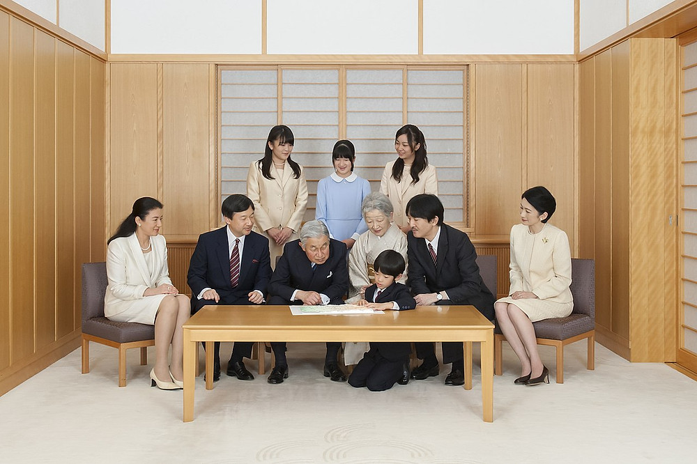 A Família Imperial Japonesa