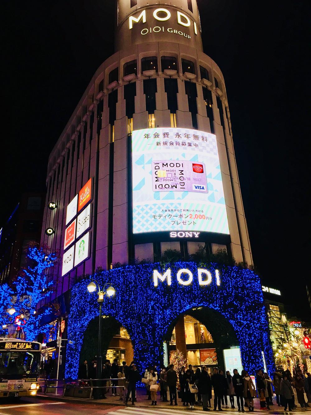 Shopping centers são parte da paisagem de Shibuya.