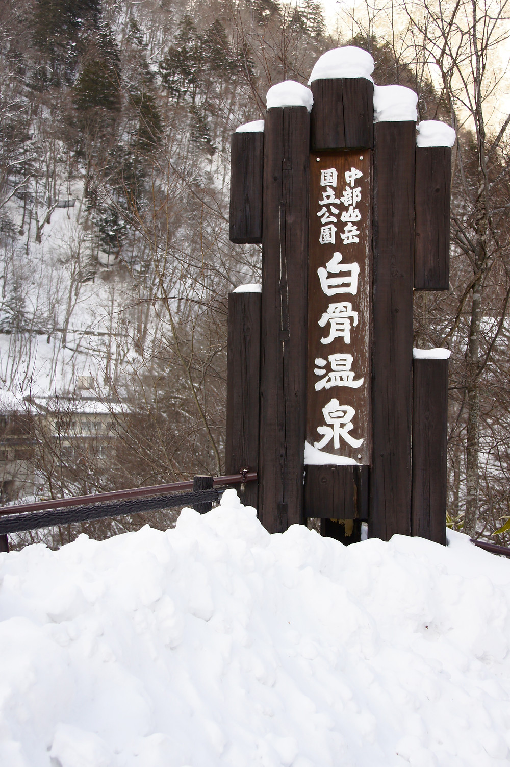 Metros de neve costumam se empilhar no invermo de Shirahone Onsen.